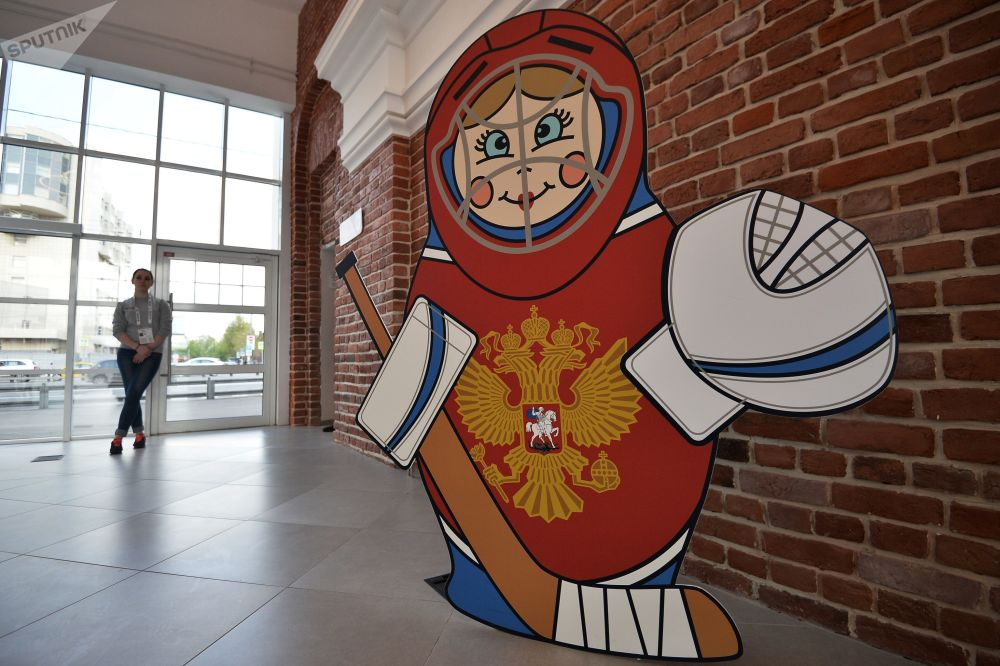 莫斯科传奇公园里的冰球博物馆对公众开放。