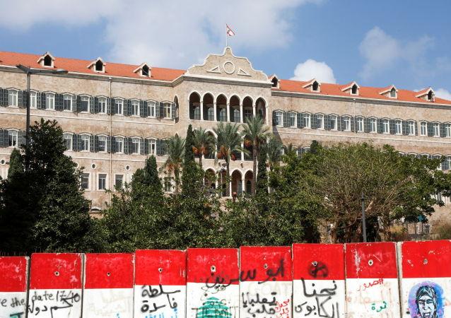 黎巴嫩總統和總理簽署組建政府的命令