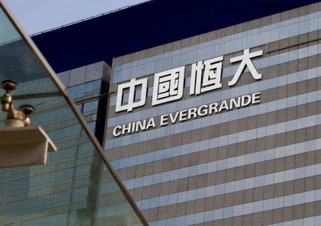 媒体:中国恒大往来银行计提损失准备 计划展延短期贷款