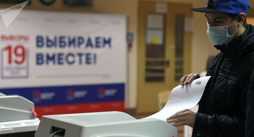 俄国家杜马选举首日的莫斯科市投票率为23.07%