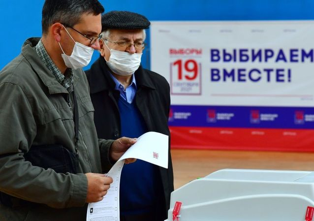 出口民调结果显示,统一俄罗斯党、俄共、自民党和公正俄罗斯党四个党派在俄国家杜马选举期间胜出