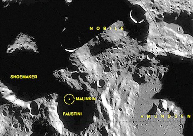 月球南極諾畢爾環形山