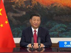 习近平出席第76届联大一般性辩论发表讲话