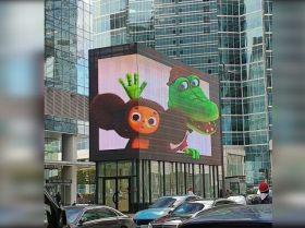 """俄罗斯第一个3D广告在""""莫斯科城""""播出"""