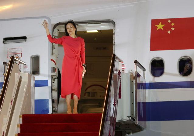 孟晚舟回到中國並按規定接受隔離