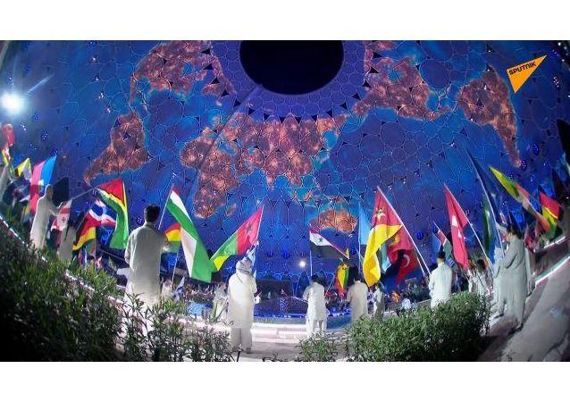 首届阿拉伯和非洲博览会在迪拜开幕