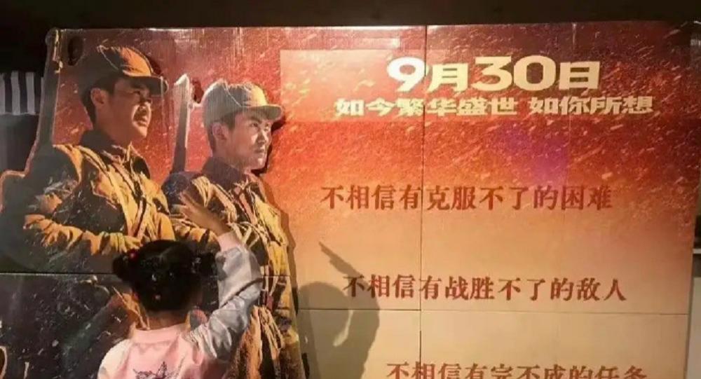 中国影片《长津湖》跻身全球年度最成功影片前五