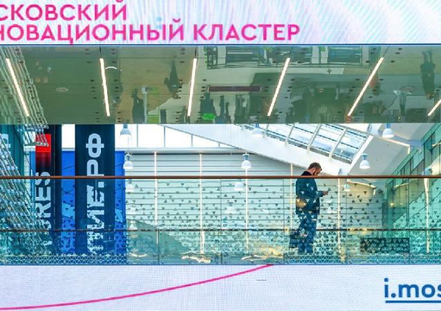 莫斯科成为旨在与亚洲合作的创新发展国际协会的一员