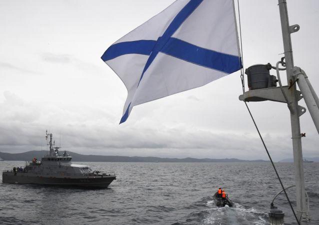 俄中「海上聯合-2021」聯合軍演