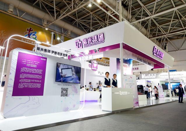 清華紫光集團