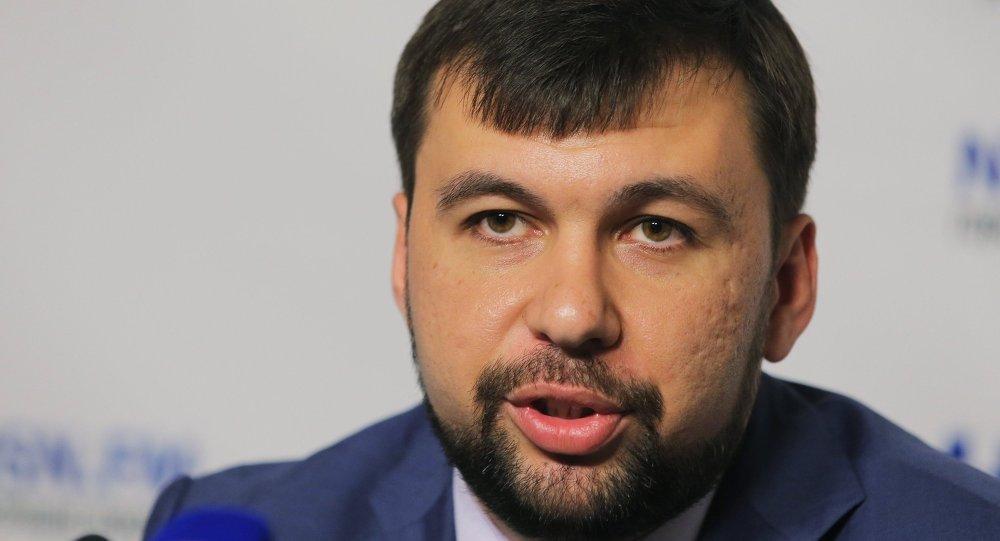 顿涅茨克人民共和国驻乌克兰问题联络小组全权代表丹尼斯•普希林