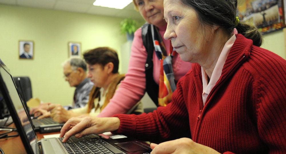 民调:九成俄罗斯人认为成年子女应向父母提供经济帮助