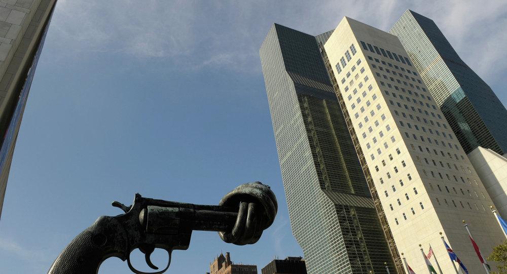 纽约联合国总部大楼