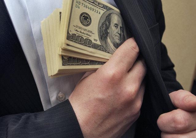 民调:俄贪腐指数降至9年最低