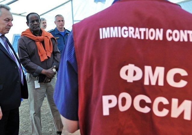 2015年俄罗斯境内移民的数量减少10%