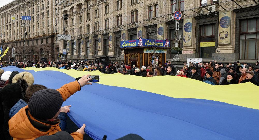 """""""右边界""""极端分子在基辅进行""""真理游行"""""""