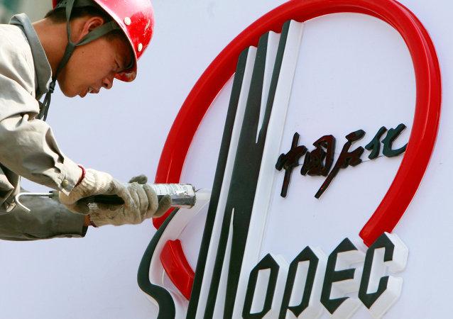 中國石化開始對美產石油進行第一輪加工工作