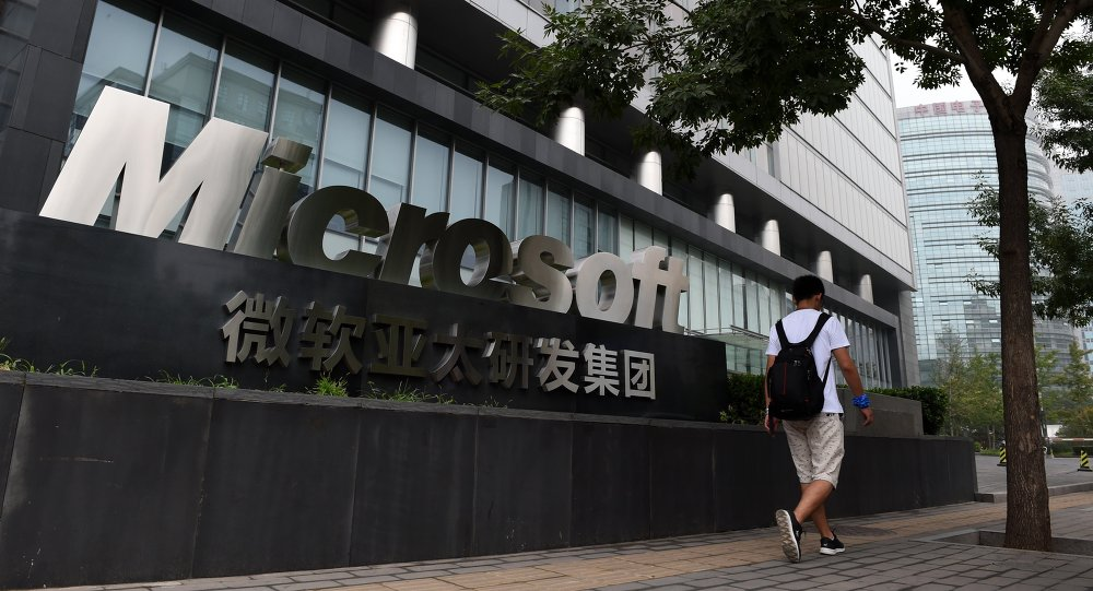 美国微软公司表示SolarWinds公司可能同时遭到另一群黑客攻击