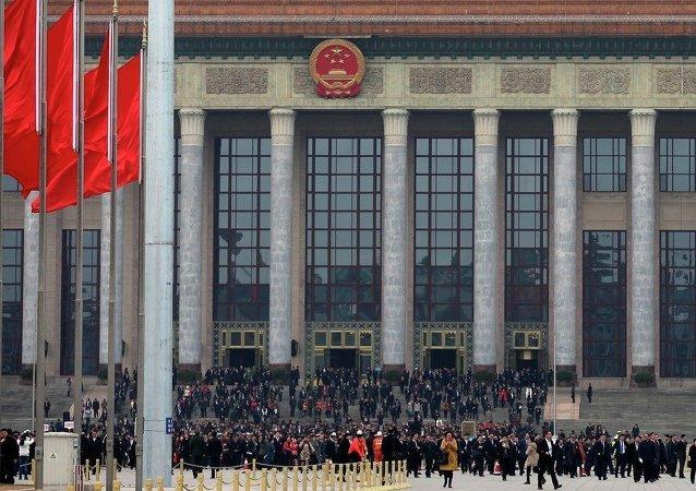 中纪委:党内监督条例是推进治理体系和治理能力现代化的必要要求