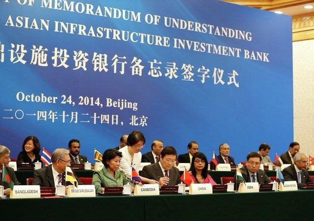 中國大陸歡迎台灣加入亞投行