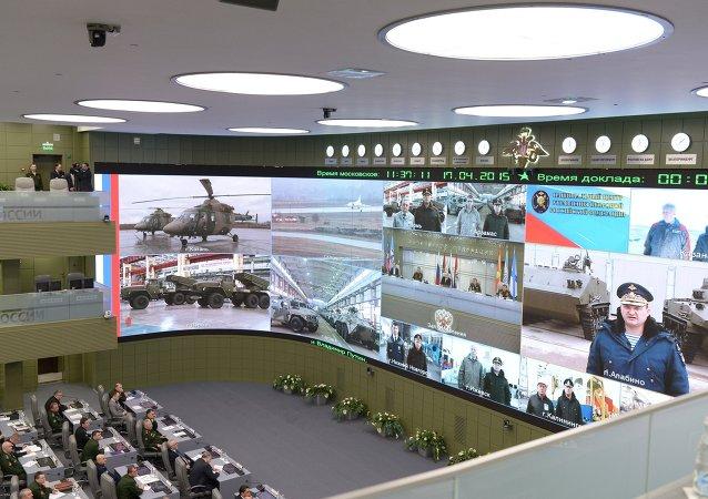 俄羅斯國家防禦指揮中心