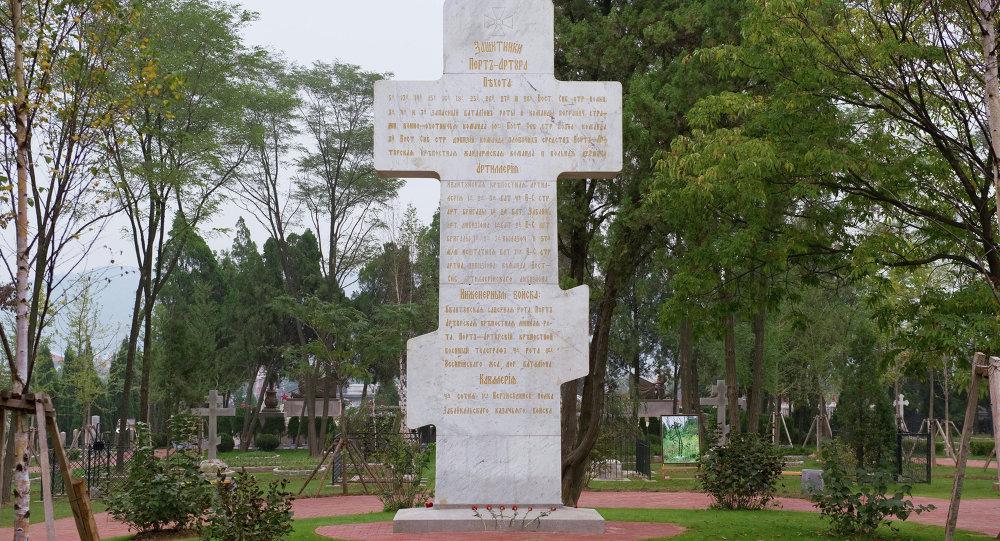 俄联邦国防部:在中国找到1000名苏联战士墓葬