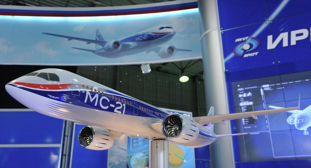 俄MS-21客機將參加莫斯科航展飛行節目
