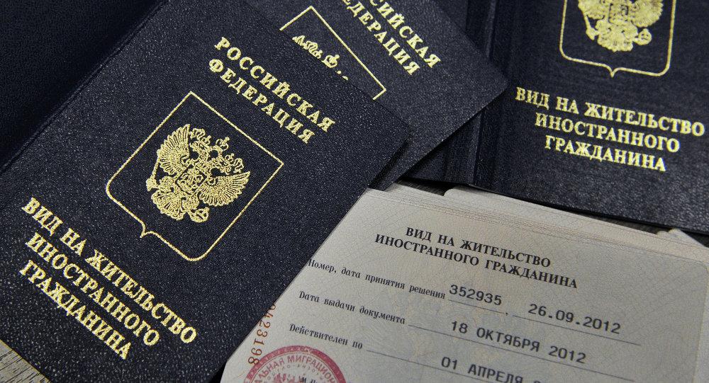 俄或将于2019年9月起向外国公民提供无限期的居留许可