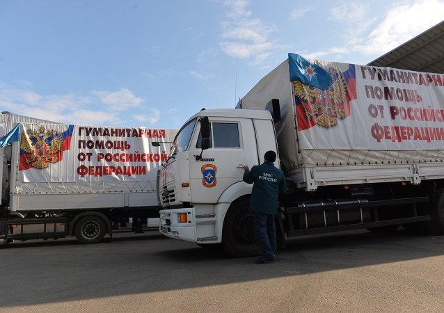 人道主義援助車隊