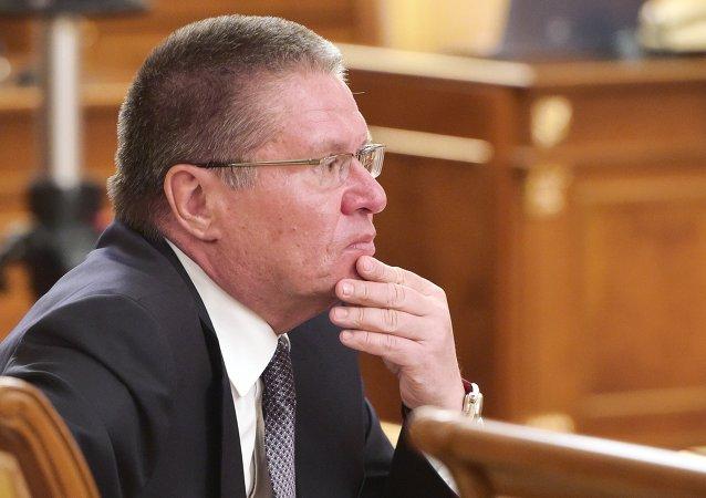 俄羅斯經濟發展部長阿列克謝•烏柳卡耶夫