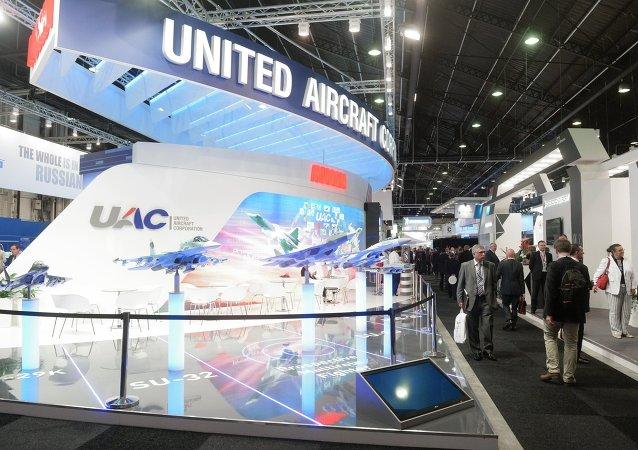 俄羅斯聯合航空製造公司的展台