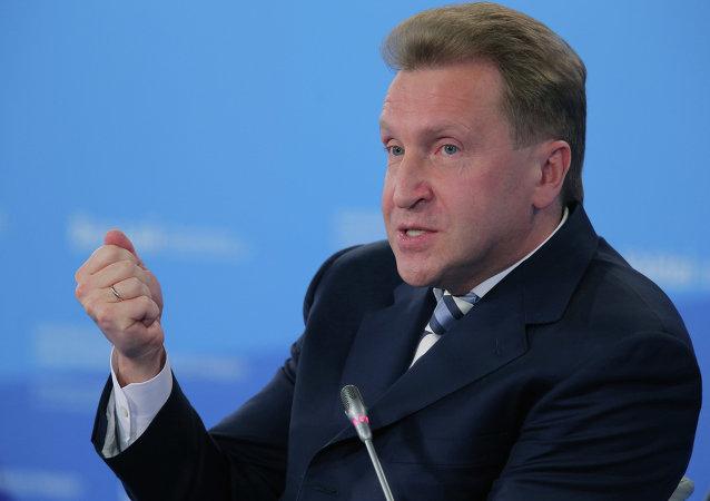 俄第一副總理:俄希望在亞投行擔任領導職務