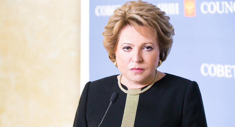 俄联邦委员会主席瓦莲京娜·马特维延科