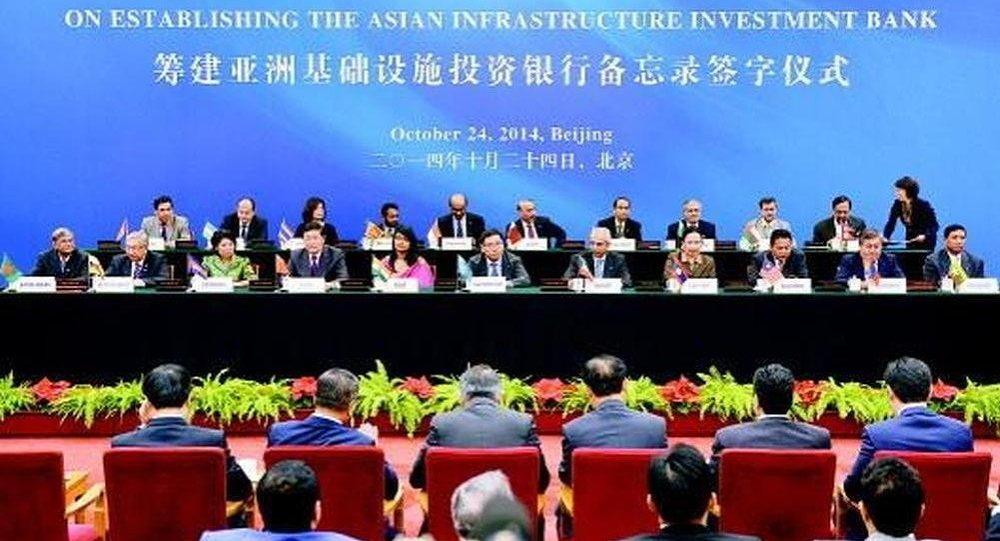 亚投行周一签署协定 中国将拥有最多股份