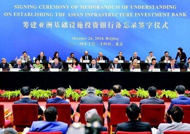 亞投行週一簽署協定 中國將擁有最多股份