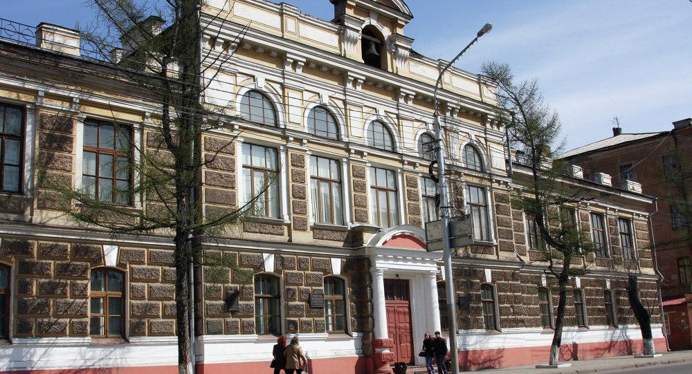 西伯利亞聯邦大學的A樓