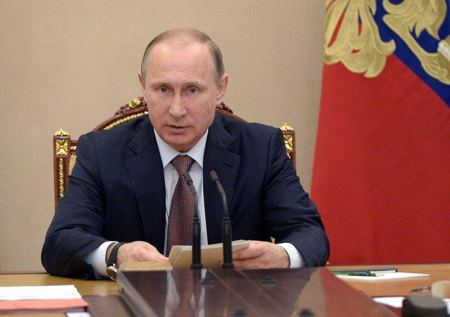 普京向俄公民致新年贺词