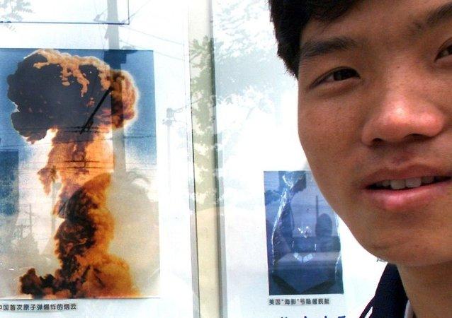 中国对可能的核战将承担怎样的责任?
