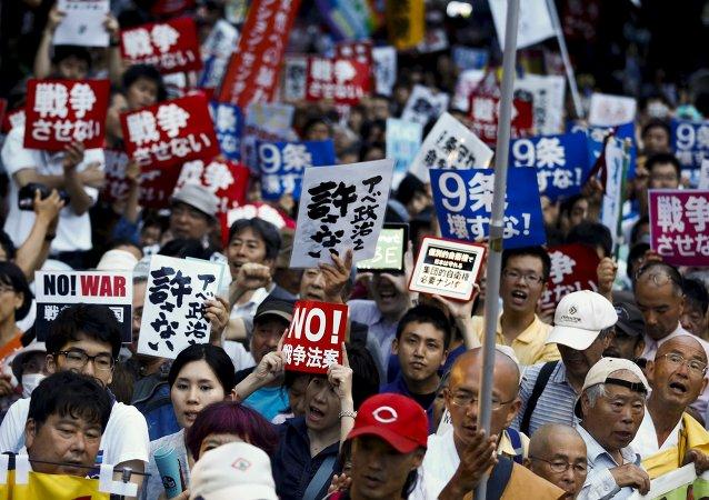 日本东京等地民众举行反战游行