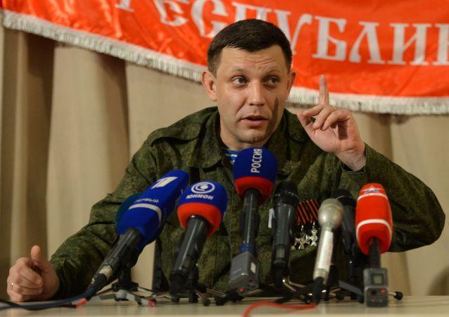 顿涅茨克领导人:基辅准备进攻顿巴斯 只待外部指示