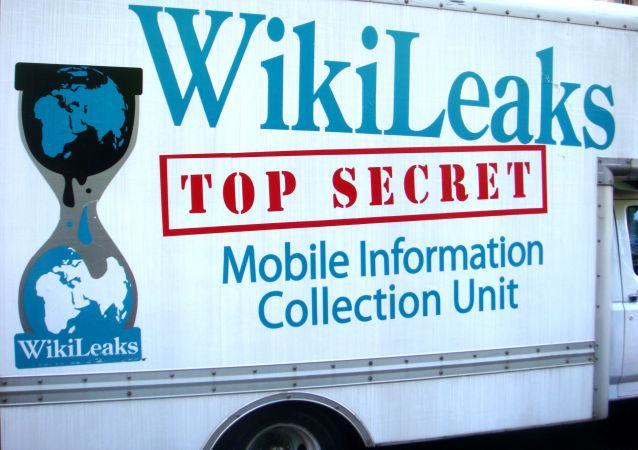維基解密公佈另一批中情局黑客計劃秘密文件