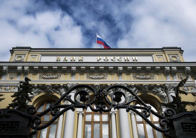 俄经济增长率低于央行的预期