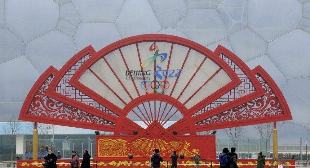 组委会:北京冬奥会不面向境外观众售票 取消相关方随宾注册类别