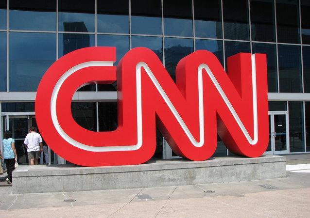 美國CNN電視台