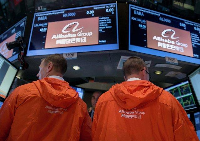 在蚂蚁集团IPO被取消后 阿里巴巴将发行50亿美元债券重返市场
