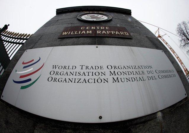 成果文件:英国支持欧盟履行《中国加入世贸组织议定书》第15条的义务