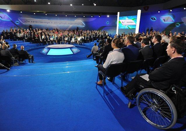普俄罗斯将于2020年推出残疾人专用脑控汽车
