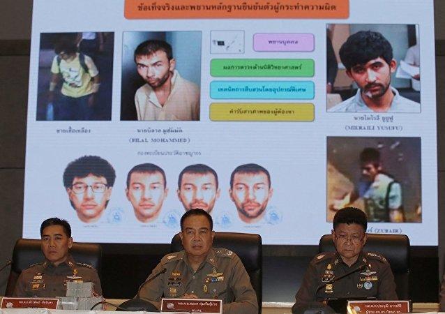 Thai National Police