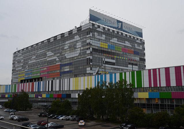 奥斯坦金诺电视中心