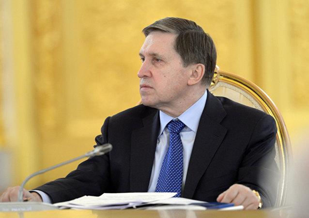 俄总统助理:世界的安全体系在退化,冲突在继续,新冲突在出现